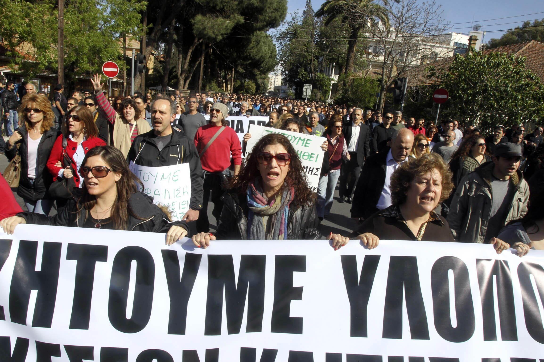 Manifestation de salariés du secteur bancaire à Chypre, le 4 avril 2013, pour protester contre les conséquences sociales du plan de sauvetage.
