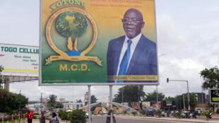 Affiche de campagne du candidat à la présidentielle togolaise de 2015 Mohamed Tchassona Traoré.