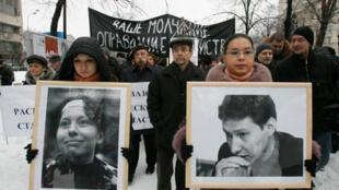 Des manifestants portent les portraits de l'avocat spécialiste des droits de l'homme, Stanislav Markelov et de la journaliste Anastasia Baburova, assassinés le 19 janvier à Moscou.
