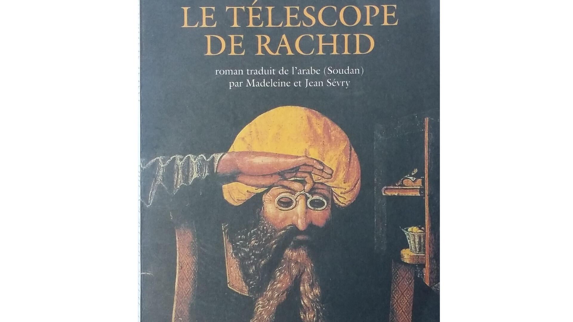 La couverture du «Téléscope de Rachid».