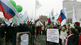 Des manifestations contre l'immigration illégale se multiplient en Russie depuis 2007.