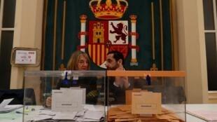 شهروندان اسپانیا، در سال جاری، دو بار برای برگزاری انتخابات پارلمانی به پای صندوقهای رای رفتند.
