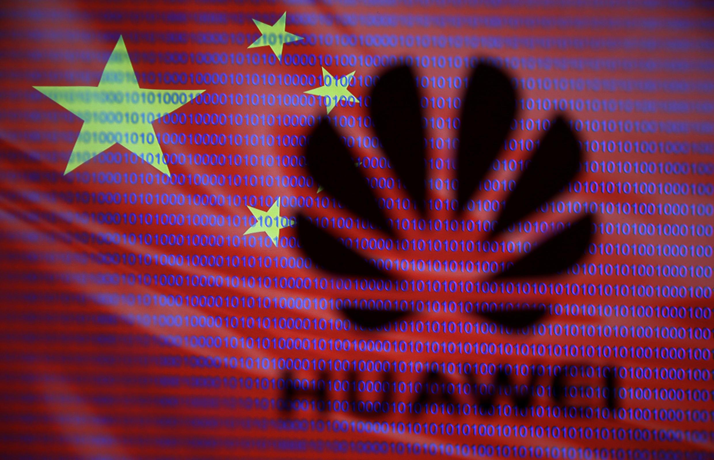 中国华为集团标志