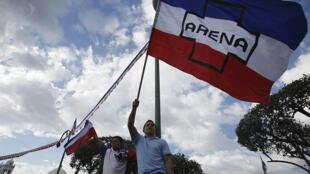 Partidarios de Norman Quijano, del partido opositor ARENA.
