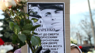 Roman-Bondarenko-hommage