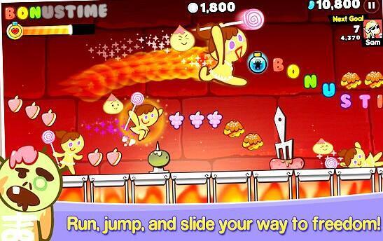 Le jeu est distribué via les applications de messageries mobiles.