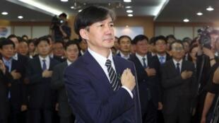 Cho Kuk, lors de sa prise de fonction, lundi 9 septembre 2019 (image d'illustration).
