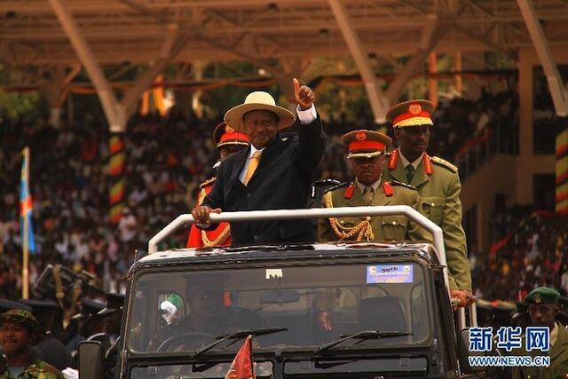 Rais wa Uganda katika sherhe za uhuru