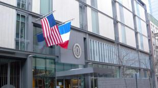L'entrée d'un lycée français aux États-Unis.