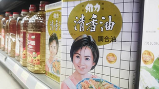 """陷入台湾食品安全丑闻的产品""""维力清香油"""""""