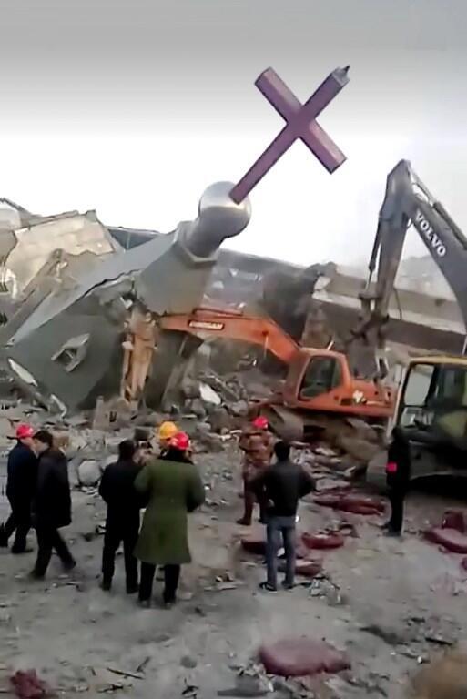Capture d'écran d'une vidéo non datée montrant la destruction de l'église évangélique Jindengtai située à Linfen (nord de la Chine).