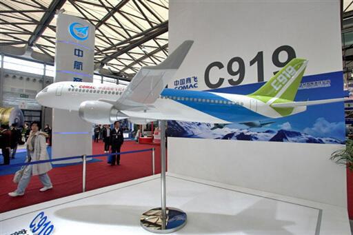 上海航空展上的C919飛機