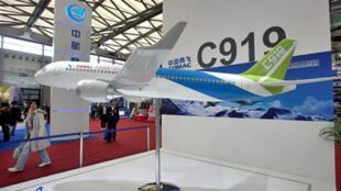 上海航空展上的C919飞机