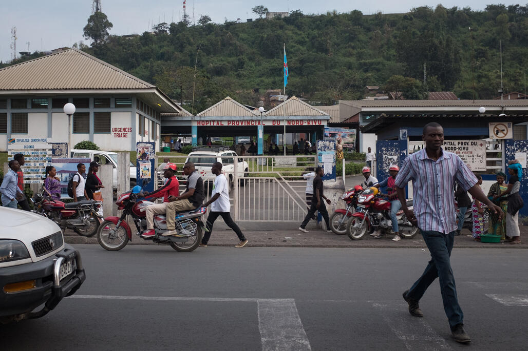 Hospitali ya mkoa wa Kivu Kaskazini, Goma, Jamhuri ya Kidemokrasia ya Congo, Julai 2016.