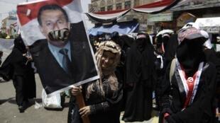 Manifestation exigeant la démission du président Saleh, à Sanaa, le 17 avril 2011.