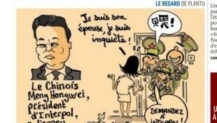 Vụ lãnh đạo Interpol Mạnh Hoành Vĩ qua góc nhìn của họa sĩ châm biếm Plantu.