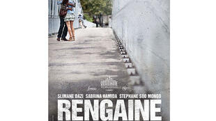Affiche du film de Rachid Djaidani, «Rengaine».