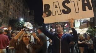 Manifestation dans les rues de Buenos Aires, le 13 septembre 2012.