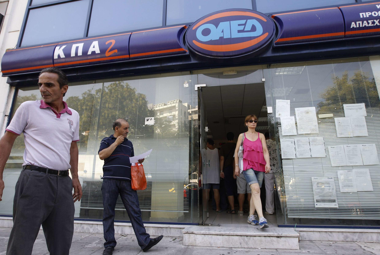 Une agence pour l'emploi à Athènes.