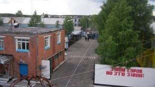 Колония общего режима №7 г. Сегежа в Карелии, куда доставлен Михаил Ходорковский