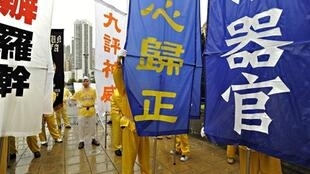 2009年法輪功成員在香港示威反對中國政府採取成員器官