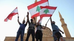 Cinquième jour de manifestations dans le centre de Beyrouth, ce 21 octobre 2019.