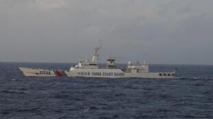 Tàu Tuần duyên Trung Quốc trong vùng đảo Senkaku/Điếu Ngư. Ảnh do Nhật công bố  ngày 22/12/2015.