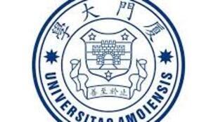 廈門大學標識
