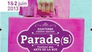 El Festival Parade(s) se hace todos los años en Nanterre el primer fin de semana de junio.