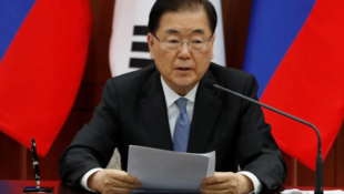 韩国外交部长郑义溶资料图片