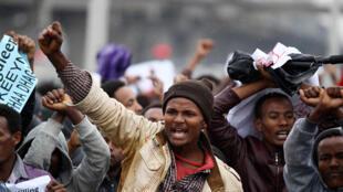 Manifestation dans le square Meskel à Addis Abeba, le 6 août 2016.