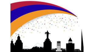 L'affiche officielle d'Issy-les-Moulineaux, à l'occasion de la visite de la délégation d'Etchmiadzine, en avril 2019.