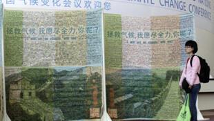 """Le """"grand mur du climat"""" de Greenpeace à Tianjin (Chine) est composé de photos envoyées par des milliers de personnes engagées face au changement climatique."""