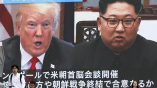 Thượng đỉnh Mỹ-Triều ở Singapore truyền hình trực tiếp tại Nhật, ngày 12/06/2018.