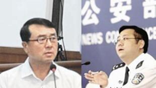 组合照片,重庆市公安局长何挺与前任公安局长王立军