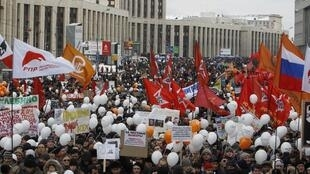 Demonstrators protests recent parliamentary elections