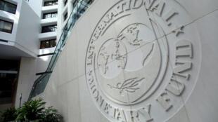 FMI projeta crescimento fraco para o Brasil em 2017 e 2018