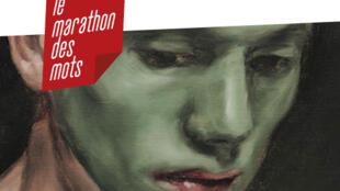 « Le Marathon des mots », c'est à Toulouse jusqu'au 30 juin 2013.