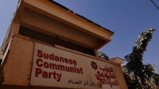 Le Parti communiste soudanais a été très actif pendant la révolution qu'a connu le pays en 2019.