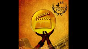 L'affiche de la 4e édition du festival Urusaro qui s'est tenu du 4 au 11 octobre 2019.