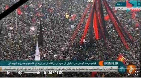 Images en direct de la dernière phase des obsèques de Qassem Soleimani, le 7 janvier 2019, sur la télévision d'Etat Irinn.