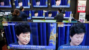 Park Geun-hye lors d'une déclaration publique à Séoul, le 4 novembre 2016.