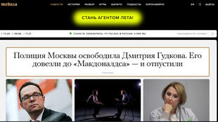 meduza-media-russe