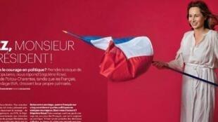 """Фото из статьи в """"Паризьен Маг"""" 24/10/2013"""