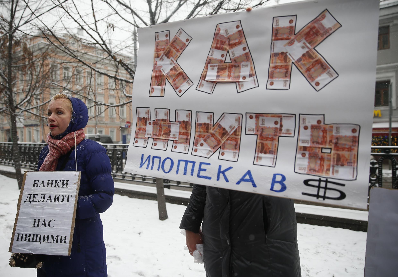 Пикет в центре Москвы 12/12/2014 (архив)