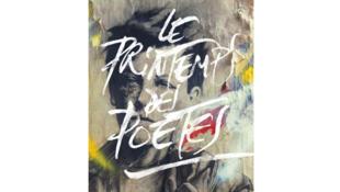 L'affiche du printemps des poètes 2014.