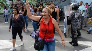 Les Vénézuéliens manifestent à Caracas, le 28 décembre 2017.
