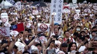 Une manifestation pro-démocratie à Taipei, le 23 juin 2019 (photo d'illustration).
