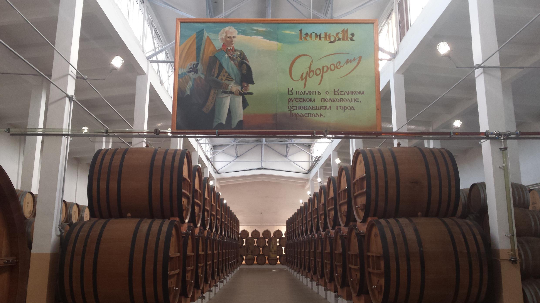 Тираспольский винно-коньячный завод KVINT