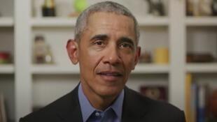 L'ex-président américain Barack Obama apportant son soutien à Joe Biden dans un message vidéo, le 14 avril 2020.